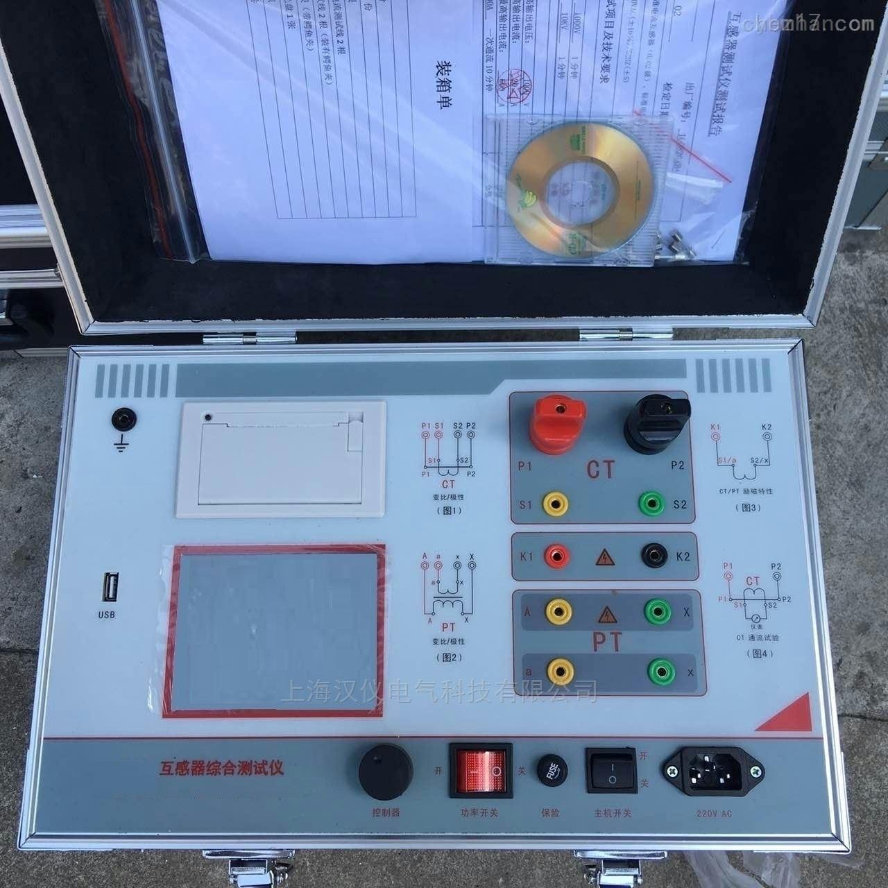 安徽省承试电力设备互感器角差测试仪