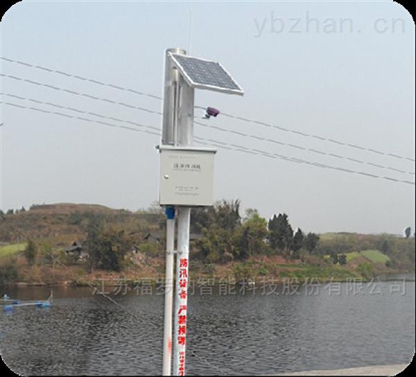 水库水雨情监测系统