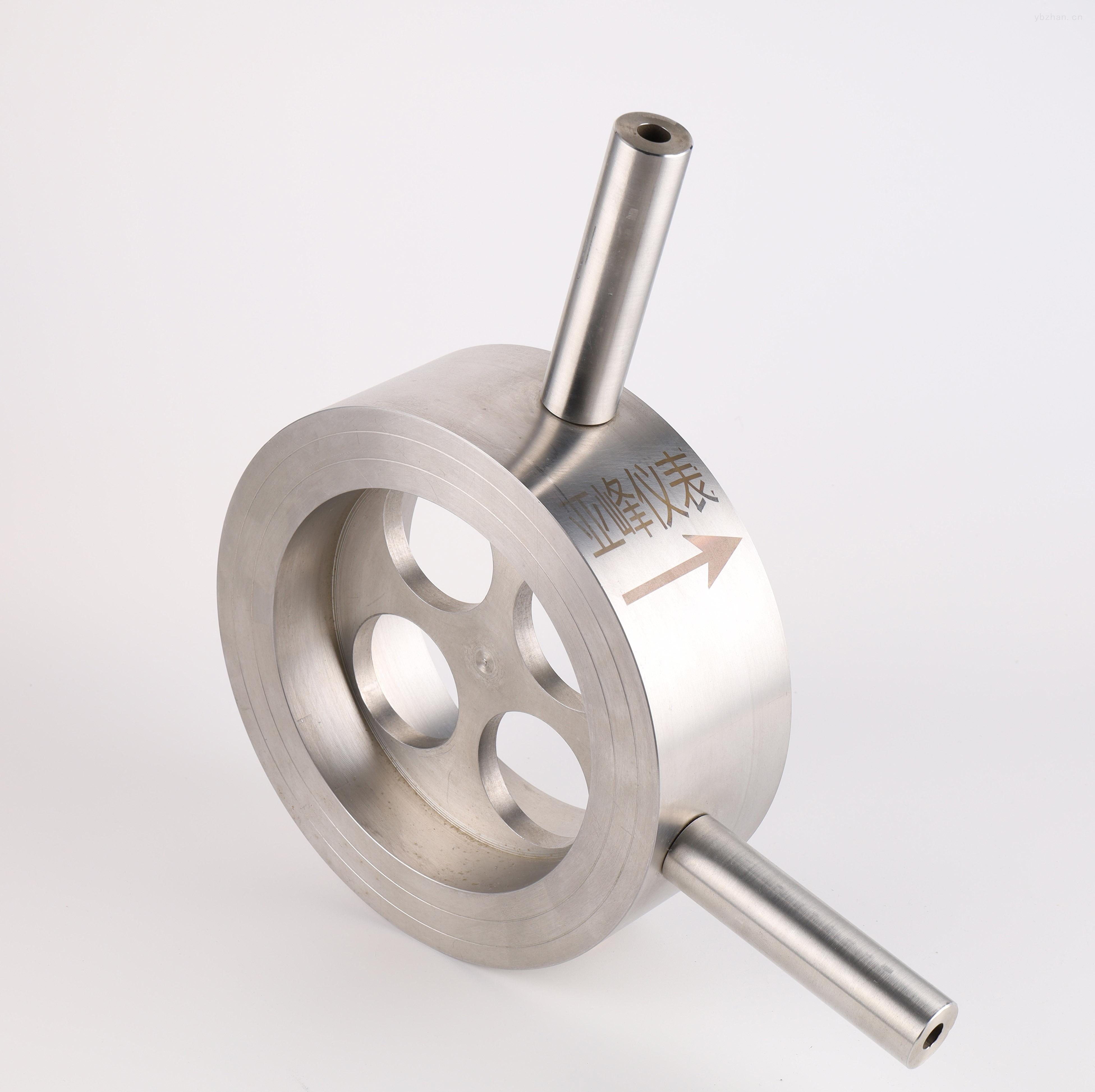 平衡孔板流量计 源头生产 非标定制 高精度
