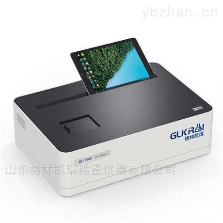 GL-7100红外测油仪