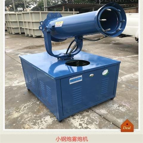厦门翔安移动式小钢炮喷雾机租赁