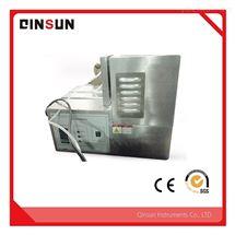 织物辐射热防护性能试验仪