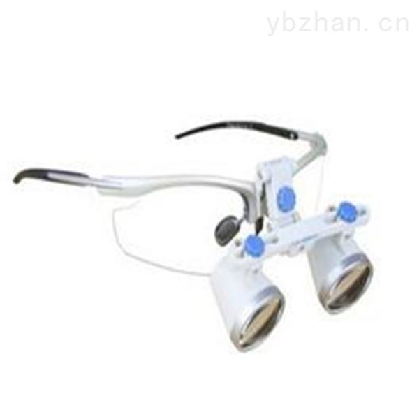 太空镜架式手术放大镜