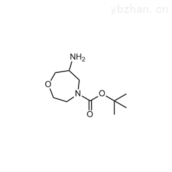 tert-Butyl 6-amino-1,4-oxazepane-4-carboxylate
