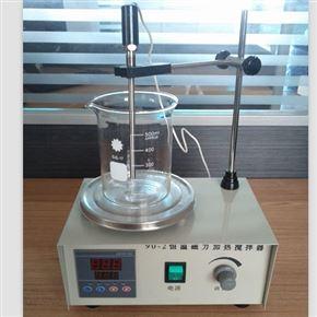 90-2定时恒温磁力搅拌器