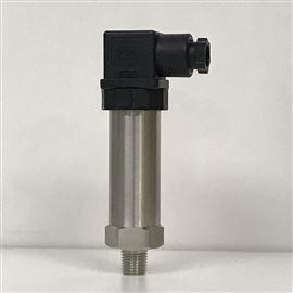 HZ-102小巧型棒狀壓力變送器