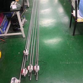UHF UHZ成都化学化工超长液位变送器