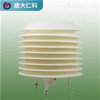 百叶箱气象环境 温湿度光照三合一变送器