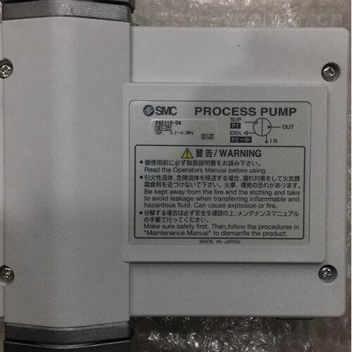 介绍SMC隔膜泵 自动运转型