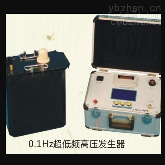 扶余市承装修试三级0.1Hz超低频高压发生器