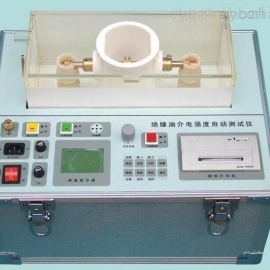 辽源市承装修试三级绝缘油耐压测试仪