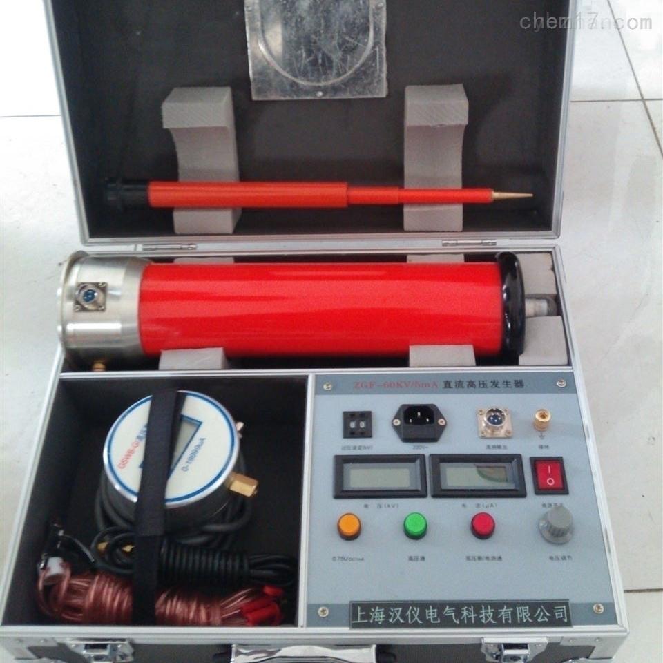 哈尔滨市60kV/2mA便携式直流高压发生器