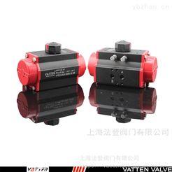 VT单作用气动执行器 常开常闭型 德国VATTEN