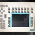 修复解决专家西门子OP270操作屏开机不亮