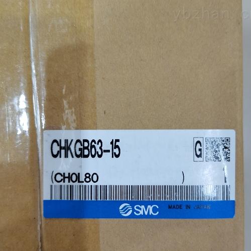 日本SMC薄型液压缸功能,CHKGB63-150M