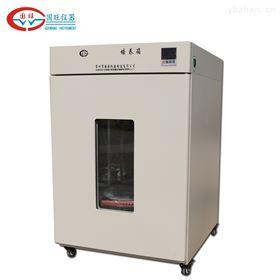DHP-9162数显电热恒温培养箱