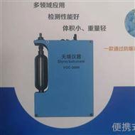 便携式VOC检测仪制造商