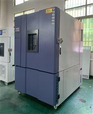 GT-T-S-225D武汉高低温试验箱厂家