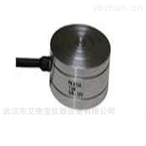 FN7325称重传感器