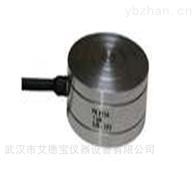 FN7325稱重傳感器