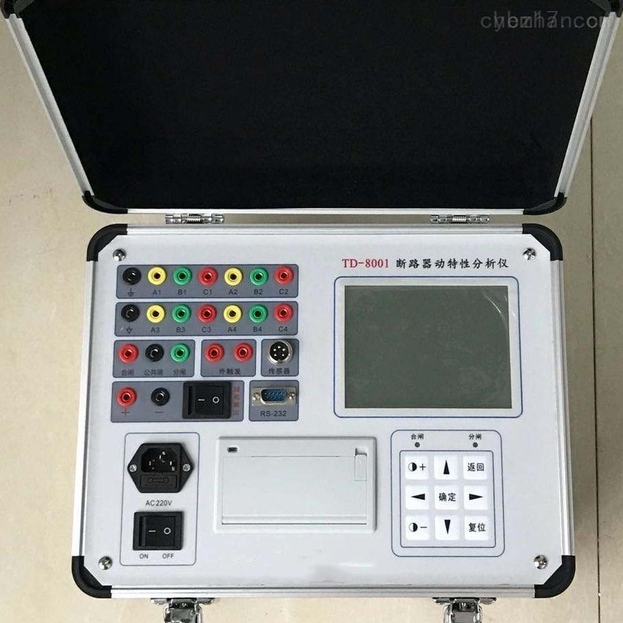 高压断路器计量分析仪