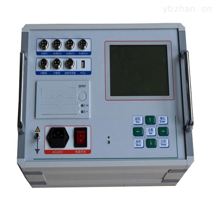 高压动特性综合测试仪
