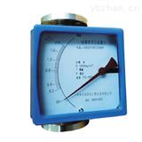 YJL-050系列金属管浮子流量计