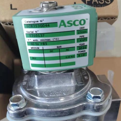 美国ASCO工程用电磁阀G651APJP2GA00HN