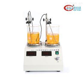 HJ-2A数显多头控温磁力搅拌器价格