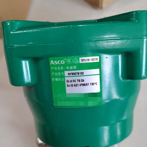 美国ASCO比例电磁阀设置WT8551A001MS