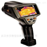 testo 875-2i pro -紅外熱像儀套裝