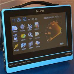 大连市多功能三相电能质量现场测试仪