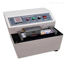 JIS-5071-1油墨脱色耐磨检测仪器