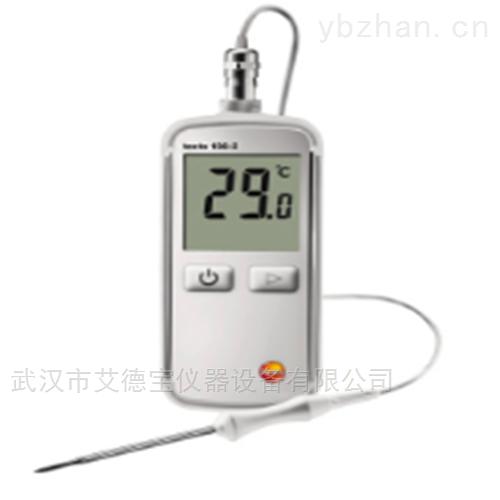 刺入浸入式- 防水型食品温度仪