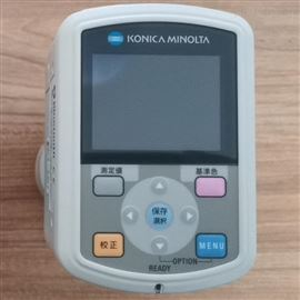 CM-700D美能达CM-700d便携式分光测色计