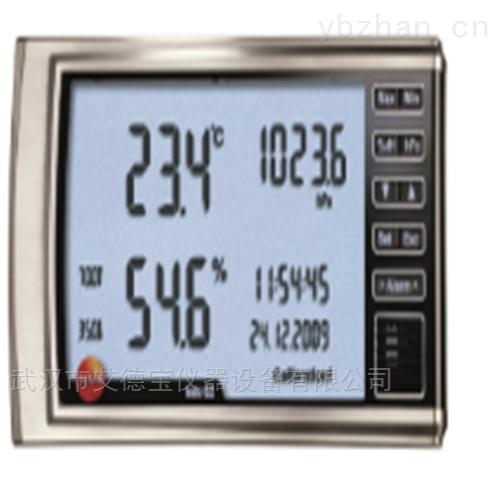 数字式便携式湿度大气压力表