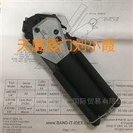 BAND-ITA40199扎带枪A40199