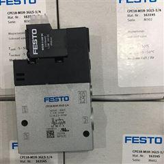 MFH-3-1/4FESTO常闭电磁阀操作参考书