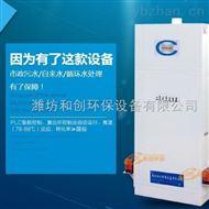 HCDJ二氧化氯发生器