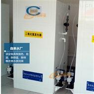 HCDJ脉冲式消毒器