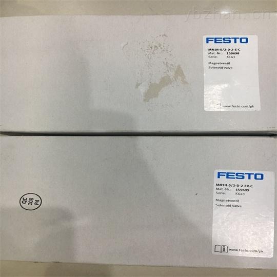 德国FESTO标准方向控制阀,MN1H-5/2-D-1-C