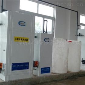 HCDJ大型二氧化氯发生器