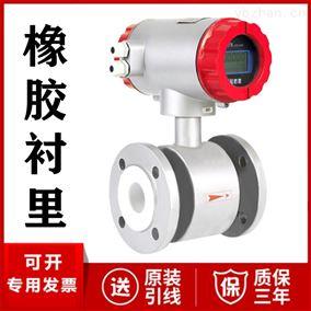 JC-LDG橡胶电磁流量计厂家价格橡胶衬里DN80DN100
