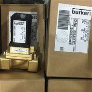1227450330型BURKERT黄铜电磁阀应用广泛