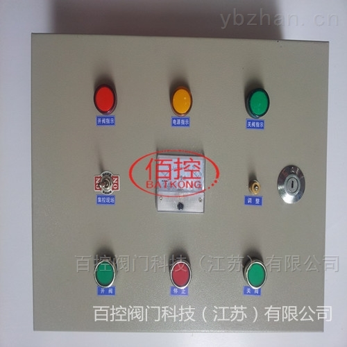 普通型电动阀门控制箱
