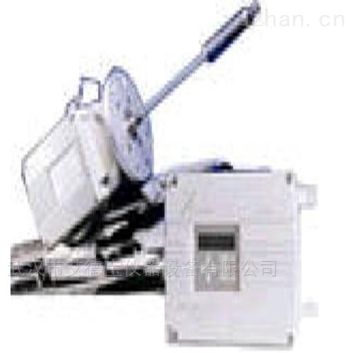 SERVOTOUGH Fluegas  燃烧气体分析仪