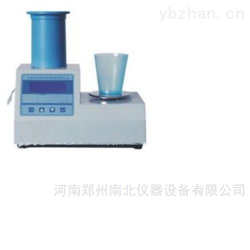 LDS-2E台式水分测定仪