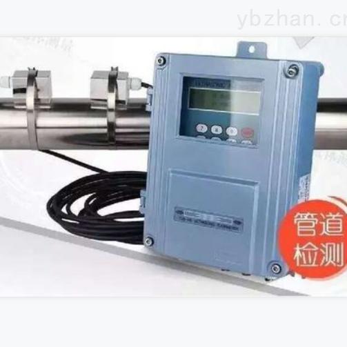 TDS-100智能型中央空調超聲波冷熱能量計