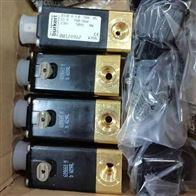 00019078德BURKERT电磁阀特征描述