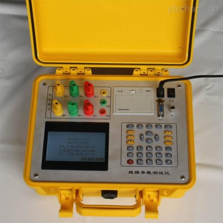 便携高压输电线路参数检测仪